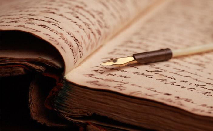 Şerh ve İzah Meselesinde Gelen Suallere Cevaplar