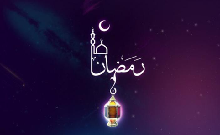 Hüsnü Bayramoğlu Ağabeyden Ramazan Tebriği