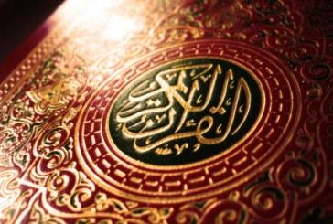Kur'an Nedir? Tarifi Nasıldır?
