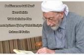 Bediüzzaman Talebelerinden Ahmet Aytimur Ağabey Vefat etmiştir
