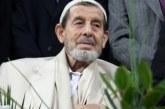 Said Özdemir Ağabeyin Hanımı Rahime Özdemir Hakkın Rahmetine Kavuştu